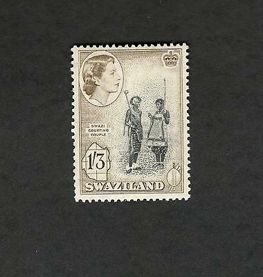 Swaziland SC #62 SWAZI COURTING PEOPLE  MNH stamp