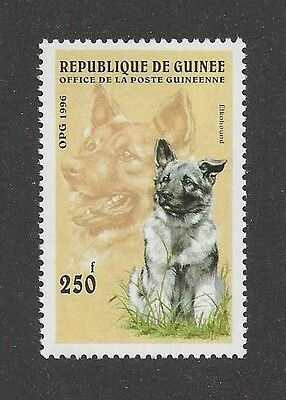 Dog Art Head Study Portrait Postage Stamp NORWEGIAN ELKHOUND Puppy Guinea MNH