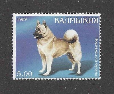 Dog Art Full Body Portrait Postage Stamp NORWEGIAN ELKHOUND Kampuchea 1999 MNH