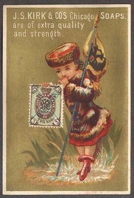 J S Kirk Soap trade card Russian girl flag & postage stamp 1880s