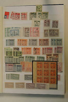 Lot 22606 Collection stamps of Asia.