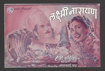 India Bollywood 1951 Laxmi Narayan booklet / press book Meena Kumari