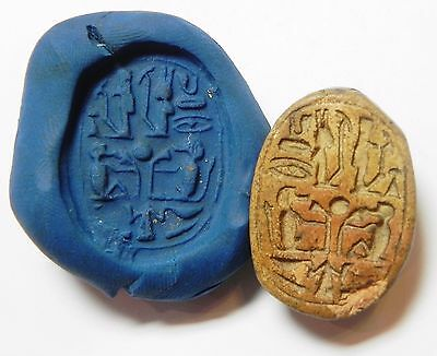 Zurqieh - Af2295- Ancient Egypt. New Kingdom. Large Stone Scarab. 1400 B.c