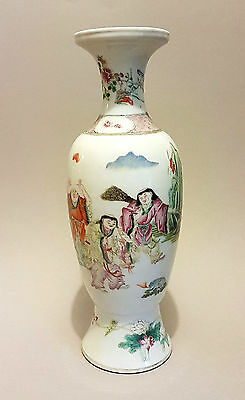 Antique Chinese Famille Rose Vase Immortals - French Flea Market Find