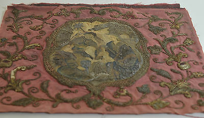 Fabulous 17Th – 18Th Century Stumpwork Nativity Scene On Silk Pp399