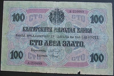 Bulgaria 1916 100 Leva Note