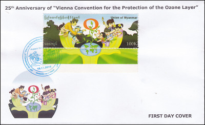 25 Years Vienna Convention for the Protection of the Ozone Layer -FDC(I)-I-
