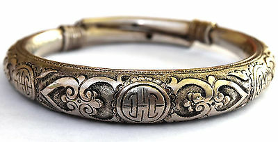 Antique Chinese Handmade Silver Bangle/Bracelet