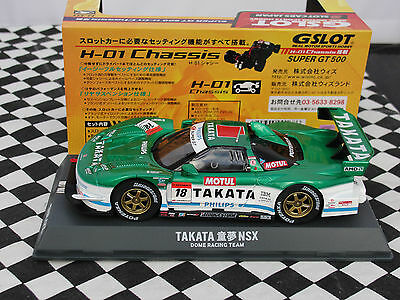 Gslot Takata #18 Dome Racing Team  Green 1:32 Slot Japanese Bnib Now Disc