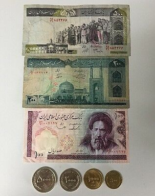 Collection of Islamic Republic of Iran 7 Coin & Currency Lot Mosque Rials Islam