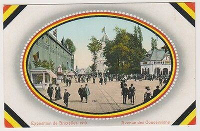 Bruxelles Exhibition 1910 postcard - Avenue des Concessions