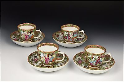 Set of Four Chinese Rose Mandarin Porcelain Cups & Saucers