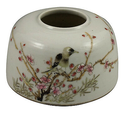 Signed Chinese Porcelain Qing Dynasty Brush Washer w/ Poem
