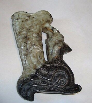 Archaic Archaistic Chinese Black and Grey Phoenix Rhyton Cup