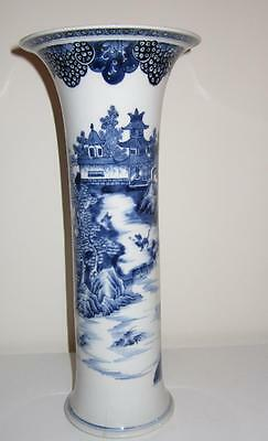 Tall 18th Century CHINESE Export Miniature Sleeve Vase - Qianlong