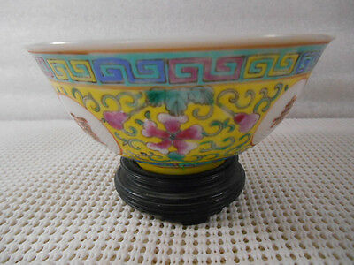 Vintage Chinese FAMILLE ROSE YELLOW Porcelain Bowl w Wood Stand Qianlong Mark