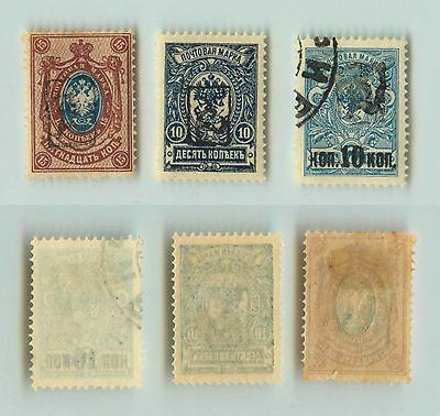 Armenia, 1919, SC 36-38, mint or used. rta5494