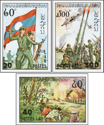 Armed Forces Day -IMPERFORATED- (MNH)