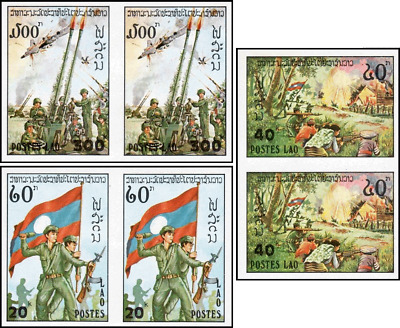 Armed Forces Day -IMPERFORATED PAIR- (MNH)