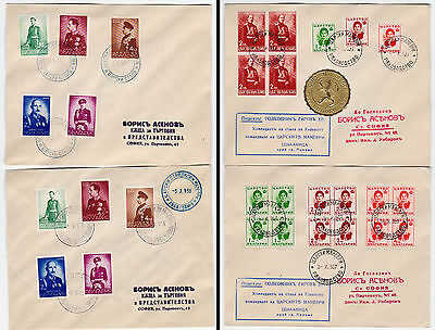 BULGARIA - Royal military maneuvers - 1937/39 - LOT of 4 Covers  w.spec.War canc