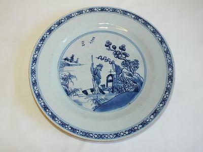 Antique 18thC Chinese blue white painted plate. a/f.