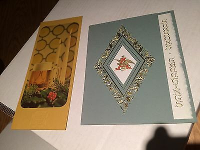 (2) vintage 1968 Seasons Greetings cards from Blitz-Weinhard and Anheuser-Busch