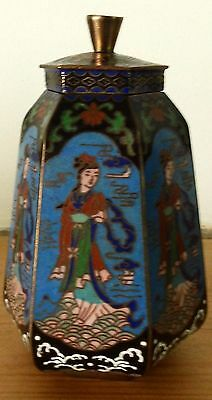 Nice Quality Mid 20th Century Chinese Cloisonne Lidded Jar