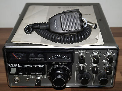 Trio TS700G 2m All Mode Transceiver BUYER COLLECTS