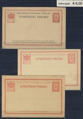 E22181 BULGARIA - 1879+1889 - STATIONERY POSTCARDS - 3x MINT ISSUES - CV € 48,00