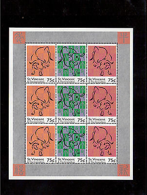 ST. VINCENT & THE GRENADINES 1997 #2374a/c MINI SHEET VF NH YEAR OF THE OX !!