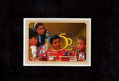 ST. VINCENT & THE GRENADINES 1996 #2301 S/S VF NH, UNICEF 50th ANNIVERSARY !!