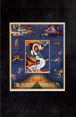 St. Vincent & The Grenadines 1996 #2305 S/s Vf Nh Chinese Animated Films !!