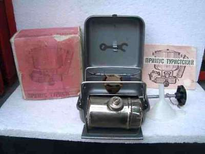 Vintage Famous Primus/Optimus Camp Camping Stove 8R clone made in Russia