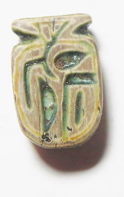 Zurqieh -Af2378- Ancient Egypt ,  New Kingdom Fish Shaped Stone Scarab. 1400 B.c