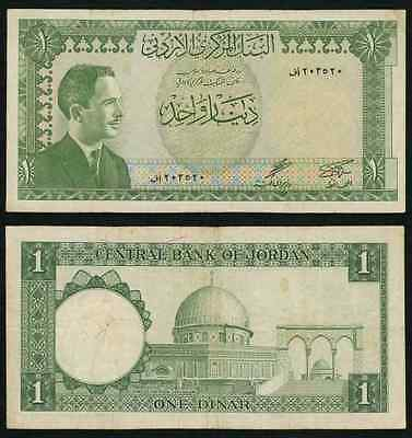 No Date Law of 1959 One Dinar Banknote from Jordan King Hussein's Bust Pick 14?