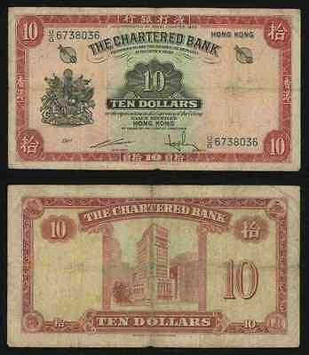 Currency 1960s The Chartered Bank of Hong Kong Ten Dollars Banknote Pick #70c VG