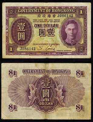 ND (1936) One Dollar Banknote Government of Hong Kong Issue King George IV