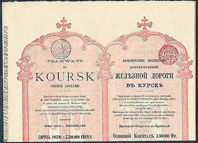 ZC922 RUSSIA Koursk Tramways certificate with 13 coupons attached