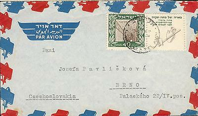 Israel Michel Nr.18 with TAB on airmail cover 1950 gh71