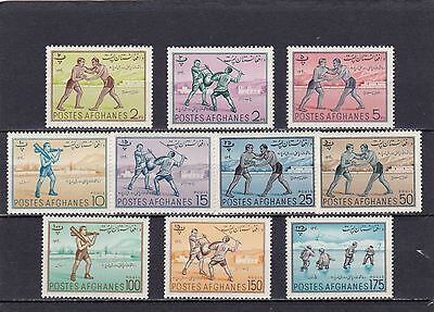 Afghanistan #496-505 Mnh Issued For Children's Day (Sports)