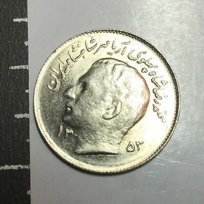 MIDDLE EAST SH1353 1 Rials FAO coin uncirculated
