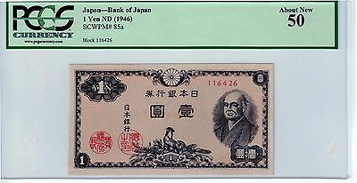 1946 (JAPAN) 1 YEN (ND) BANK of JAPAN (ABOUT-NEW -50 )   ---PGCS----