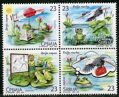 2042 SERBIA 2016 - Children`s Stamp - A Frog is Reading a Newspaper - MNH Set