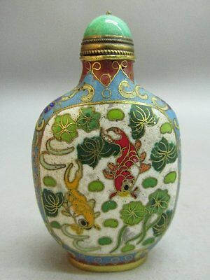 Chinese Cloisonne Carved Fish Pattern Snuff Bottle