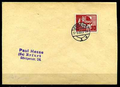 S1936)Ddr Fdc 250