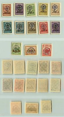 Lithuania, 1926, SC B16-B29, mint. f4607