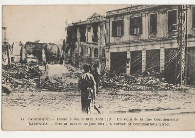 Salonica, Salonique, Fire of August 1917, Coundouriotis Street Postcard, B415