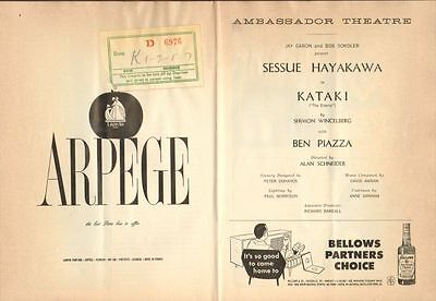 KATAKI at Ambassador Theatre 1959 Playbill w/ ticket stub