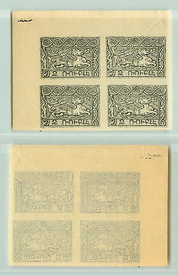 Armenia, 1921, SC 279, MNH, block of 4. rta2952