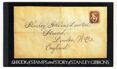 1982 Great Britain Qeii Machin Stanley Gibbons Prestige Booklet